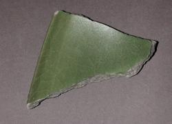 An image of Fragment