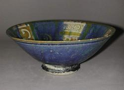 An image of Bowl