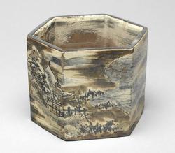 An image of Ember pot