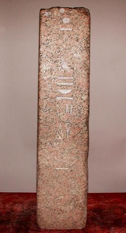 An image of Obelisk