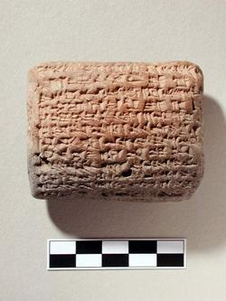 An image of Inscribed tablet