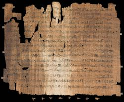 An image of Papyrus