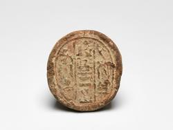 An image of Funerary cone
