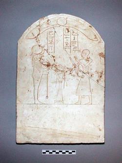 An image of Stelae