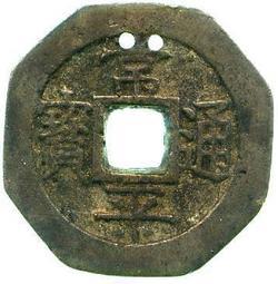 An image of 100 Mun