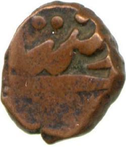 An image of Paisa?