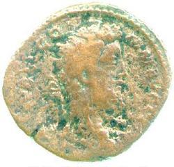 An image of Dupondius