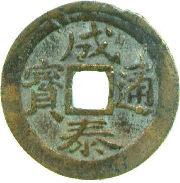 An image of 10 Phan