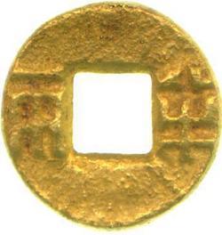An image of 4 zhu
