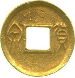 An image of 5 zhu