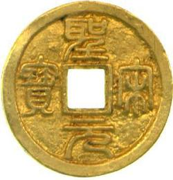 An image of Cash (Chinese money)
