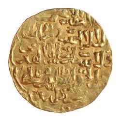 An image of Dinar
