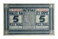 An image of 5 rubli
