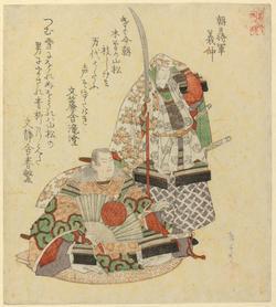 An image of Surimono