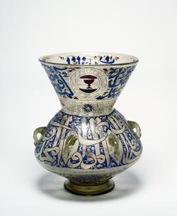 An image of Mosque lamp